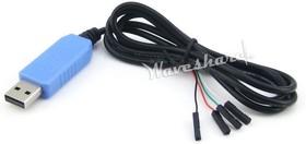 USB to TTL 4-pin Wire, Кабель преобразователь USB -TTL (1м)
