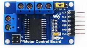 Фото 1/2 Motor Control Board, Плата управления DC и шаговыми двигателями
