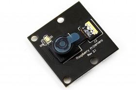 Фото 1/3 RPi Camera (D), Камера для Raspberry Pi Model B+/2/3, фиксированный фокус