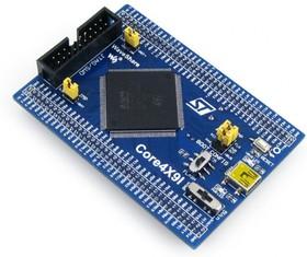 Core429I, Отладочная плата на базе STM32F429IGT6 (Cortex-M4), JTAG/SWD отладочный интерфейс