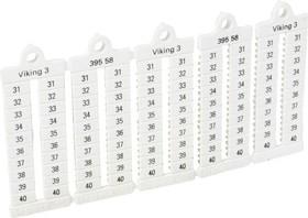 Пластина маркиров. Viking3 шаг 5мм цифры 31-40 верт. Leg 039558
