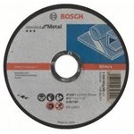 2608603165, Отрезной круг Standard по металлу 125 х 1.6мм, прямой