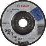 2608600223, Обдирочный круг Expert по металлу 125 x 6мм, вогнутый