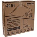 606-008, Панель профессиональная светодиодная 25 мм ОПАЛ 40 Вт 165-265 В IP20 ...