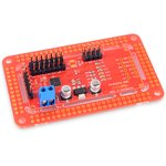 PCM5242 audio DAC с miniDSP, Преобразователь: I2S - Аудио. 2 дифференциальных выхода = 4,2В RMS, 384kHz/32bit, DirectPath™