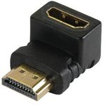 27-8356, HDMI Downward Coupler Male to Female