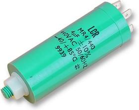 MR/P/440/8/C, Пленочный конденсатор, 8 мкФ, Серия MR/P/440, 440 В AC, Быстрое Соединение, С Защелкой, ± 10%