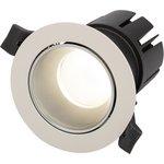 615-1003, Светильник встраиваемый поворотный Horeca Dark Light с антиослепляющим ...