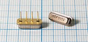 Фильтр на ПАВ 915МГц в корпусе F11, ф 915000 \пол\ 4000/3\F11\4P\ HDF915AF11\\(HDF915A)