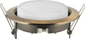 FM1-GX53-BS (металлический встраиваемый светильник, медь)