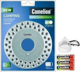 LED6248, Светильник кемпинговый, серебро, 48 ультра ярких LED, пластик, 3XLR6 в комплекте