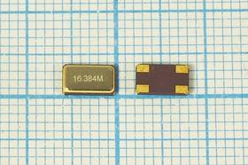 кварцевый резонатор 16.384МГц в корпусе SMD 6x3.5мм, нагрузка 8пФ, 16384 \SMD06035C4\ 8\ 10\ 30/-20~70C\\1Г