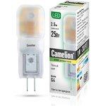 LED2.5-JD-SL/830/G4 (Эл.лампа светодиодная 2.5Вт 220В)