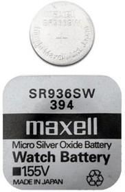 SR 936 SW (394, SR45, 1.55V батарейка для часов)