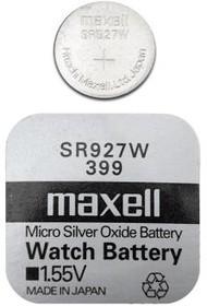 SR 927 SW (395, SR57, 1.55V батарейка для часов)