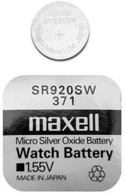 SR 920 SW (371, SR69, 1.55V батарейка для часов)