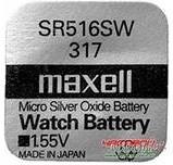 SR 516 SW (317, SR62, 1.55V батарейка для часов)