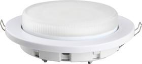 FP1-GX53-W (ультратонкий встраиваемый светильник, белый)