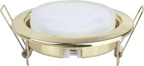 FM1-GX53-G (металлический встраиваемый светильник, золото)