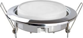 FM1-GX53-S (металлический встраиваемый светильник, серебро)