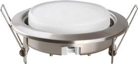 FM1-GX53-C (металлический встраиваемый светильник, матовый хром)