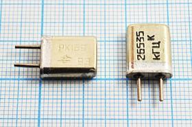 кварцевый резонатор 26.535МГц в корпусе с жёсткими выводами МА=HC25U, 3-ья гармоника, 26535 \HC25U\S\ 50\ 20/-10~60C\РК169МА-9АП\3Г