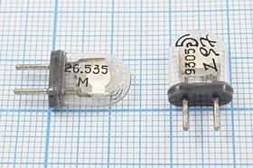 кварцевый резонатор 26.535МГц в стеклянном корпусе КА, 3-ья гармоника, без нагрузки, 26535 \КА\S\\\\3Г (26.535 М)