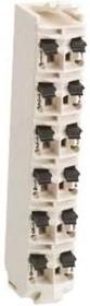 Колодки клеммные для модулей счетчика 12 контактов 24В
