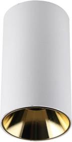 Светильник светодиодный PDL-R 14080 GU10 WH/GL 203В IP20 JazzWay 5031388
