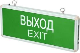 """Светильник светодиодный PEL 101-1 """"ВЫХОД-EXIT"""" 3Вт 1.2В IP20 Jazzway 5032989"""