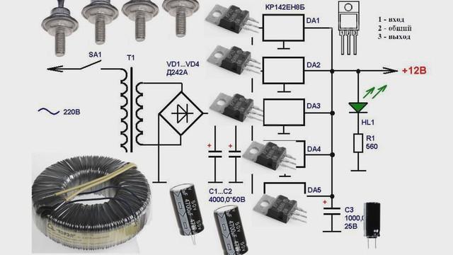 В схеме использовано параллельное включение интегральных стабилизаторов серии КР142ЕН8Б.