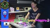 Смотреть видео: Цифровой бармен 2 часть. Arduino проект