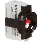Блок контактов 1HЗ+1п адаптер без инд. под винт Osmoz Leg 022961