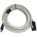 Кабель-адаптер USB2.0-repeater, удлинительный активный AmAf 10м VUS7049-10M ...