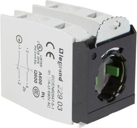 Блок контактов 3п +2хНО/Н3 адаптер без инд. под винт Osmoz Leg 022966