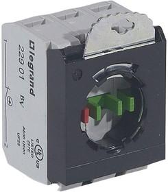 Блок контактов 3п +2хНО+ Н3 адаптер без инд. под винт Osmoz Leg 022977
