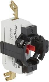 Блок контактов 1п +НЗ адаптер без инд. с внеш. клеммами Osmoz Leg 023025