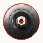 Фото 2/3 Насадка тонкая под абразивный диск Velcro 125мм с гайкой М14 на УШМ 663305
