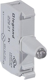 Блок контактов со светодиодом 48В под винт красн. Osmoz Leg 022921