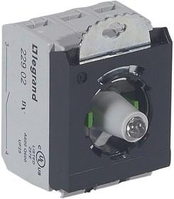 Блок контактов 3п 230В +2хНО адаптер с инд. под винт зел. Osmoz Leg 023018