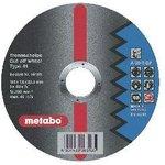 Круг обдирочный METABO 616731000 Flexiamant S 125x6.0мм C24N ...