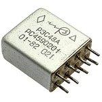 Фото 2/2 РЭС48А РС4.590.201 (27В), Реле электромагнитное