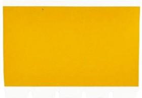 MC-1500-584-YL, Black/Yellow Reflective V
