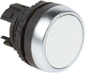 Головка кнопки с пруж. возвр. IP66 бел. Osmoz Leg 023800