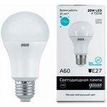 Фото 5/7 Лампа светодиодная Elementary A60 20Вт грушевидная 4100К бел. E27 1600лм 180-240В Gauss 23229