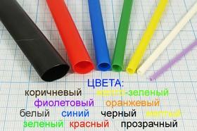 Изолирующая термоусадочная трубка, диаметр 2.4мм, зелёная, изол труб\ 2,4/1,2\t-усад\PBF\зел