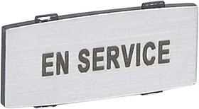 "Вставка узкая алюм. надпись ""EN Service"" Osmoz Leg 024335"