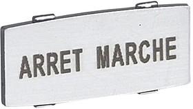 "Вставка узкая алюм. надпись ""ARRET - MARCHE"" Osmoz Leg 024342"