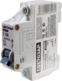 49060-10-С, автоматический выключатель 1 полюс 10А 230/400В тип С