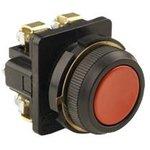 Выключатель кнопочный КЕ-011 У3 исп.2 1з+1р цилиндр IP40 10А 660В красн ...